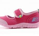 New Balance gyerek cipő